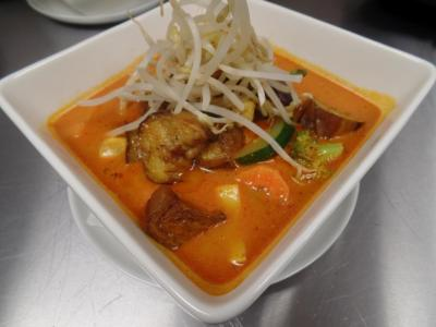 Thai Curry Bowl